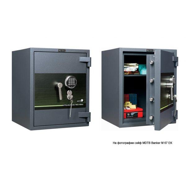Сейф 4 класс MDTB BANKER M 55 2K (ВхШхГ: 550x550x520мм)