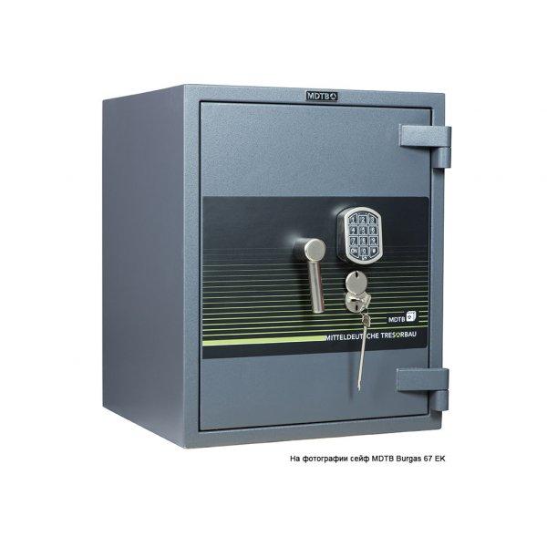 Сейф 5 класса MDTB BURGAS 1068 2K (ВхШхГ: 1010x680x670 мм)