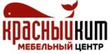 Красный Кит Мебельный